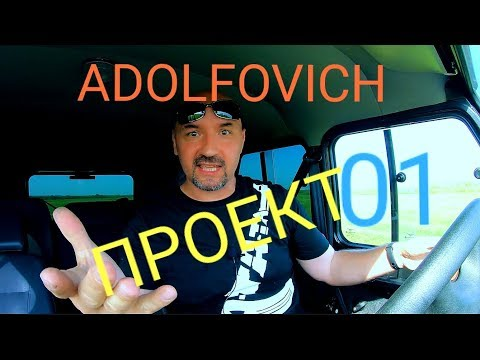 Жизнь УАЗ ХАНТЕР Adolfovich  Начало 4K