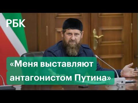 Кадыров — о нападках СМИ, пехотинце Путина и антипрививочниках в Чечне