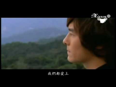 鏡子mv (惡作劇之吻版 iswak version)
