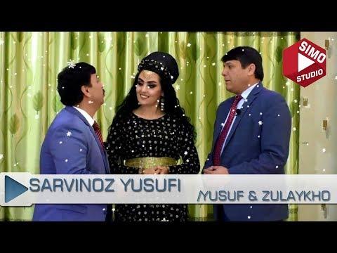 Сарвиноз Юсуфи - Юсуф ва Зулайхо (2018)   Sarvinoz Yusufi - Yusuf & Zulaykho (2018)