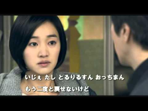 【野王OST】Ailee/Ice Flower(얼음꽃) 韓国語で歌い鯛
