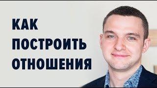 Специальный семинар Вадима Куркина про отношения между женщиной и мужчиной в