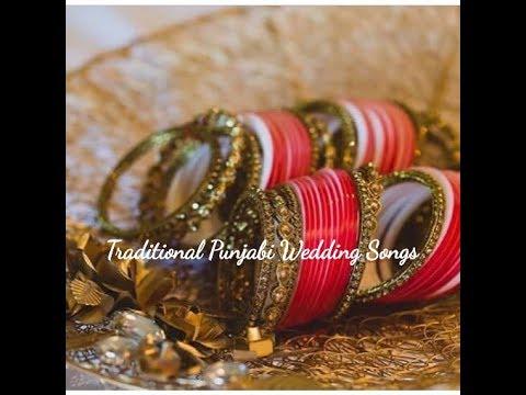 Sada Chidiyan Da Chamba Ve - Punjabi Wedding Songs 2017