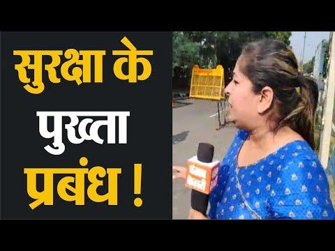 Panchkula में पत्रकार रामचंद्र छत्रपति मर्डर मामले को लेकर बढ़ी सुरक्षा