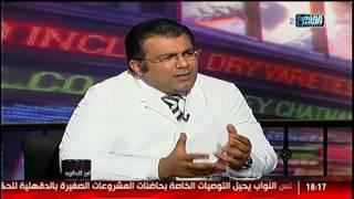 الناس الحلوة | علاج مشكلات اللثة .. جراحات تجميل الوجه
