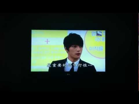 PTB Ep 1 - Scene 1 with Jaejoong (Rec from TV screen)