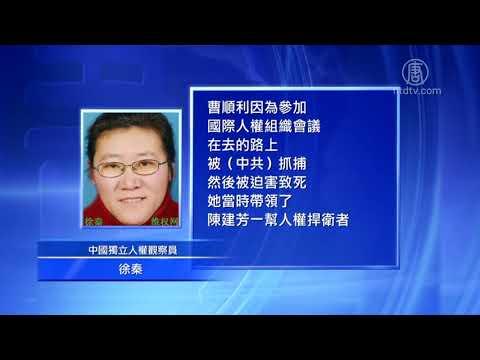 上海街头举牌者:立即释放全国政治犯(人权捍卫者_曹顺利)