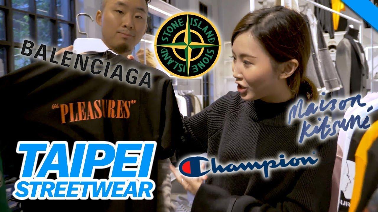 2097bc6f6f28 STREETWEAR SHOPPING IN TAIPEI    Fung Bros World Tour - YouTube