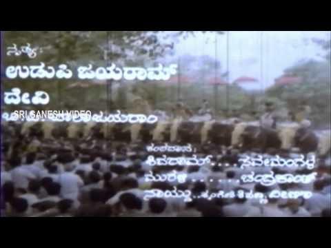 Manikantana Mahime - Manikantana Mahime Song