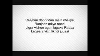 Judaai Badlapur Lyrics Video I Arijit Singh, Rekha Bharadwaj, Sachin Jigar