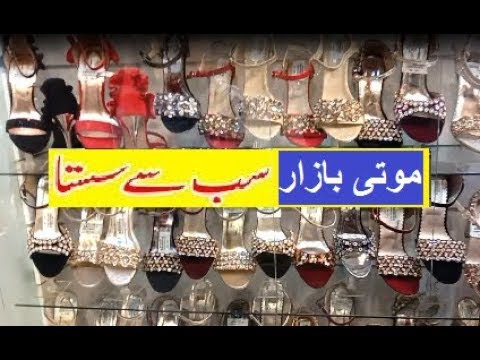 Bridal Shoes Prices Rawalpindi Pakistan 2019 Sneakers, Boots & Sandals - Ladies Footwear