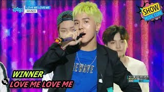 [HOT] WINNER - LOVE ME LOVE ME, 위너 - 럽미럽미 Show Music core 20170812
