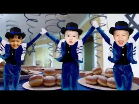 ELF yourself -  Oh Hanukkah  music video