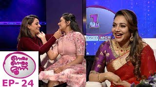 #OnnumOnnumMoonnuSeason3 | Ep - 24 Rebecca & Pratheeksha to rock on the floor  | Mazhavil Manorama