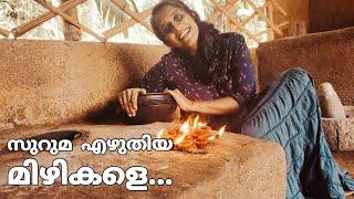 Suruma / kajal making in traditional style