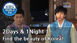 2 Days and 1 Night Season 1 | 1박 2일 시즌 1 - Find the beauty of Korea!