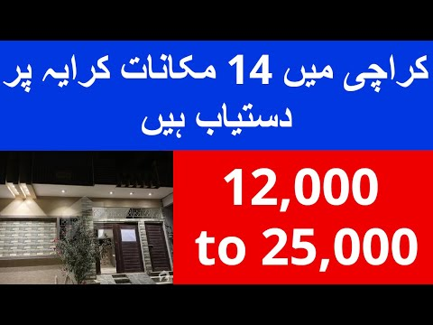 14 Houses For Rent In Karachi - House For Rent In Karachi at Low - House For Rent In Karachi