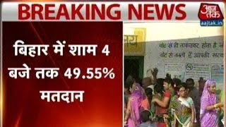 Bihar Elections: 49.55% Voting Recorded Till 4 PM In Third Phase