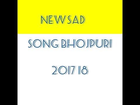 New Edit Bhojpuri Video Song Ek ,  Pagli Deewani Thi Sad  Song 2018