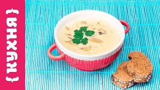 СУП ЗА 15 МИНУТ | Сливочный грибной суп