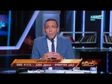 على هوى مصر - خالد صلاح : المواطنة في كل دول العالم قائمة...
