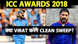 ICC AWARDS ALERT: VIRAT All Set to Clean Sweep ICC Awards 2018 - ODI, Tests, Overall? Vikrant Gupta
