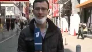 Япония.Апокалипсис 2011 Фильм (Первый канал)