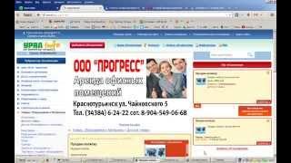 Готовый сайт Доска объявлений(, 2015-01-31T08:20:29.000Z)