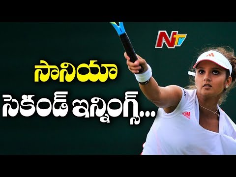 Sania Mirza Inspired By Serena Williams Ahead Of Comeback To Competitive Tennis | NTV Sports