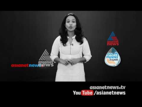Water Conservation and Education Campaign by Asianet News | ഒരുതുള്ളി വെള്ളം