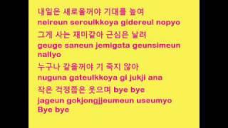 KARA - Step (with lyrics on screen HANGUL+ROMANIZATION)