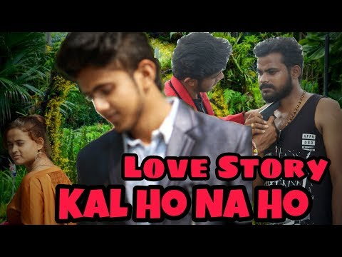 KAL HO NA HO | HEART TUCHING LOVE STORY 2018 | Unplugged Cover || ABHINAV ARYA||