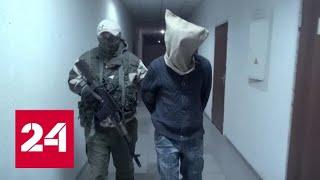 Пойманные тени. Специальный репортаж - Россия 24