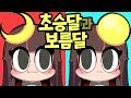 [김지훈PD's 이슈노트] 2018 대학수학능력시험, 수험생 스타는 누구? - YouTube