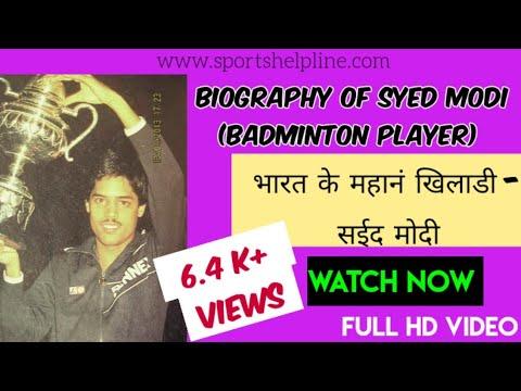Great Indian Player Syed Modi (BADMINTON) भारत के महानं खिलाडी - सईद मोदी
