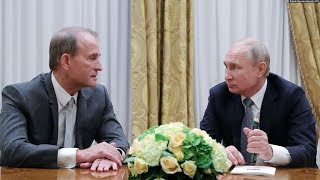 Сколько Украина даст Путину?