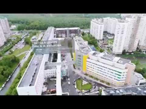 "ФГБУ ""НМИЦ АГП им. В.И. Кулакова"" Минздрава России"