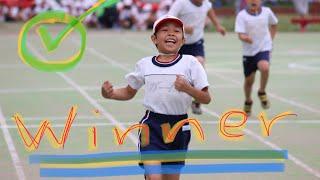 LIVE- Japan Kids SPORTS DAY | Tokyo Undokai (運動会)