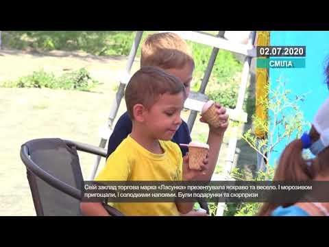 Телеканал АНТЕНА: Кафе «Ласунка» відчинило двері на смілянській Набережній