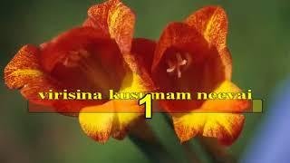 Telugu Karaoke Ennenno Janmala Bandham Pooja 1975