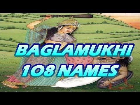 Baglamukhi - Ashtothra Shatnaam Stotram - 108 Names of Baglamukhi