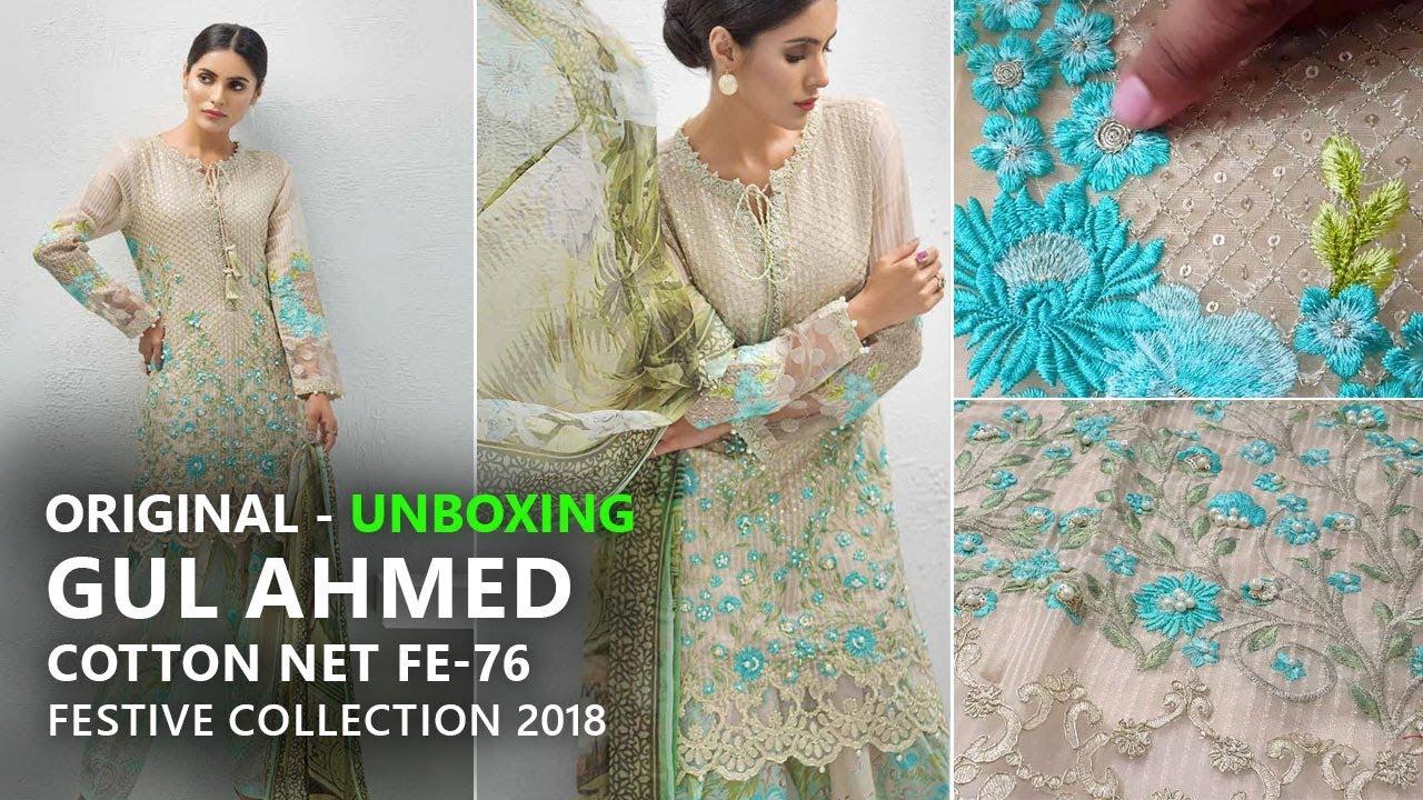 f7cd756165 Gul Ahmed Festive Eid Collection 2018 - Unbox Beige FE76 - Pakistani  Dresses 2018
