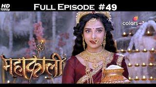 Mahakaali - 10th December 2017 - महाकाली - Full Episode