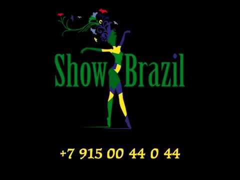 бразильское шоу capoeira 4