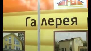 видео Строительный комплекс регионов России