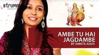 Ambe Tu Hai Jagdambe - Devi Aarti by Ankita Joshi