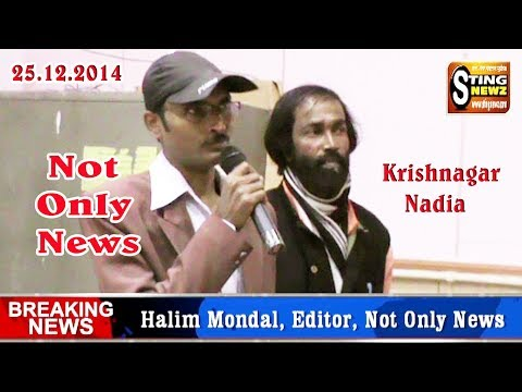 Halim Mondal, Editor, Not Only News speaks in its inauguration programme in Nadia