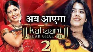 After Kasauti, Ekta to bring 'Kahani Ghar Ghar Ki' BACK on screen?