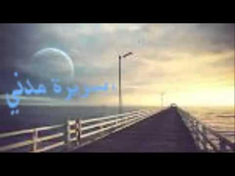 جديدة وحصرية / أغنية الجزيرة مدني / تحياتي يوسف ال thumbnail