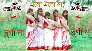 ঢাক বাজা কাসর বাজা || Dhak Baja Kashor Baja || Durga Puja Special এলো মা, দুর্গা মা || Dance